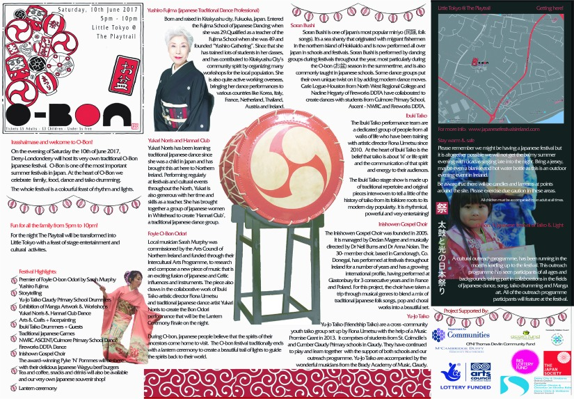 Web front pg (1)-page-0